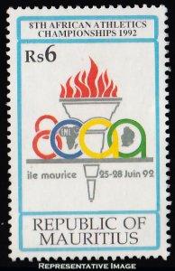 Mauritius Scott 754 Used.