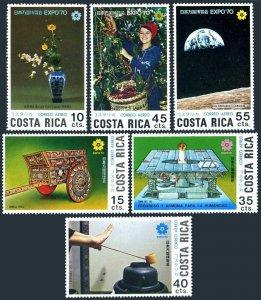 Costa Rica C504-C509,MNH.Michel 781-786. EXPO 1970.Floral arrangement,Pavilion,