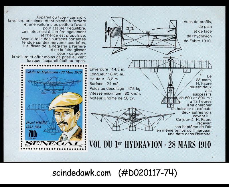 SENEGAL - 1989 Henri Fabre's SEAPLANE / AIRCRAFTS / AVIATION - SOUVENIR ...