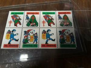 USA 1974 Christmas Seal Pane