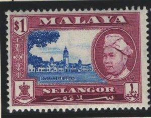 Selangor Sc#110 MH