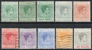 1938-52 Bahamas Sg 149/155 Kurz Set Mit 8 Eigenschaften Halterung
