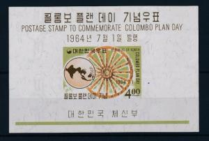 [33685] Korea 1964 Colombo plan day Souvenir Sheet MNH BL.185