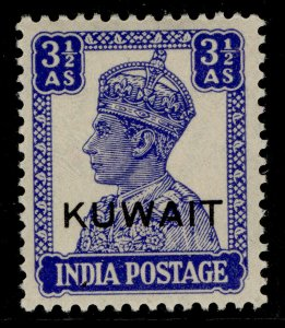 KUWAIT GVI SG59, 3½a bright blue, LH MINT.