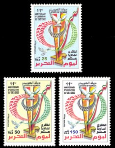Kuwait 2002 Scott #1535-1537 Mint Never Hinged
