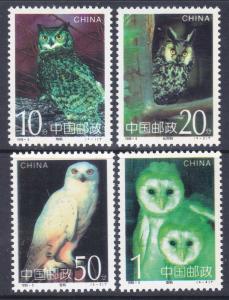 China MNH 2559-62 Owls 1995