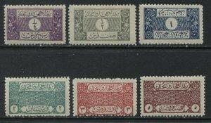 Saudi Arabia Kingdom of Hejaz-Nejd 1926 1/4 to 5 piastres mint o.g. hinged