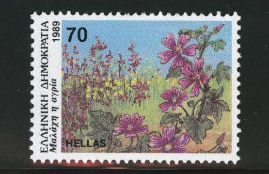 GREECE Scott 1672 MNH** 1989 flower stamp