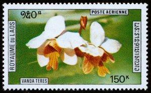 Laos Scott C89 (1972) Mint NH VF W