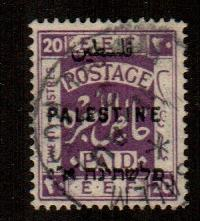 Palestine #62  Used  Scott $6.25