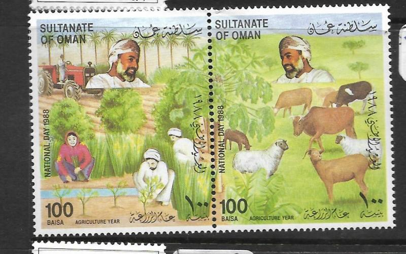 OMAN (PP0203B) ANIMALS SG 361A  MNH