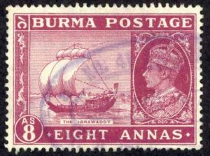 Burma Sc# 61 Used (a) 1946 8a King George VI
