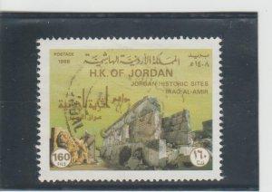 Jordan  Scott#  1333  Used  (1988 Iraq Al-amir)