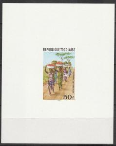 Togo #1088 Deluxe Mini-Sheet  MNH F-VF V $4.00 (V277L)