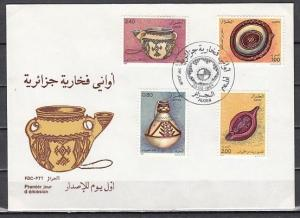 Algeria, Scott cat. 735-738. Crafts and Pottery issue. First day cover.