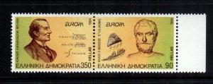 Greece  1785a MNH $6.00