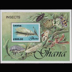 Ghana MNH S/S 1357 Moths Beetles Insects 1991