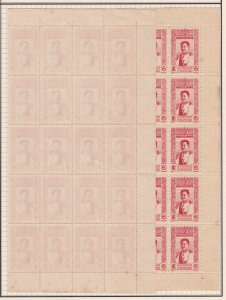 Indo-China # 228, King Sisavong-Vong, King of Laos, Sheet of 50 stamps, NH