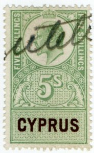 (I.B) Cyprus Revenue : Duty Stamp 5/-