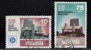 Malaysia Scott 184-187 Used Bank set