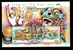 CHRISTMAS ISLAND SGMS388 1994 CHINESE NEW YEAR DOG O/P MELBOURNE FINE USED