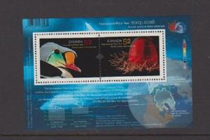 CANADA S/S  MNH STAMPS  #2205b LOT#PB12