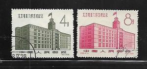 PRC, 372-373, U, 1958