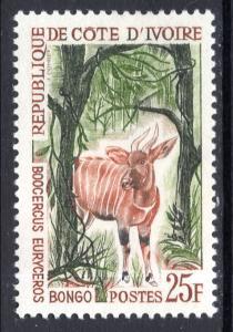 Ivory Coast 208 MNH VF