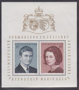 Liechtenstein # 424, Prince Hans Adam Wedding, Souvenir Sheet,  NH, 1/2 Cat.