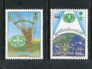 Saudi Arabia 1226-1227, MNH, 1995, World food day 2v Globe, Map. x27282