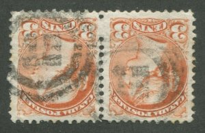 CANADA #37 USED SMALL QUEEN PAIR 2-RING NUMERAL CANCEL 12