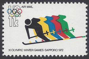 C85 11c US Air Mail 11th Olympic Games 1972 Mint NH