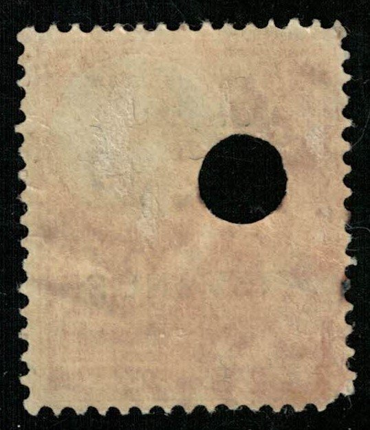 Malta, 1928, King George V and Coat of Arms Stamp, 4d, YT #144 (T-6746)