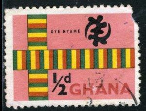 GHANA - #48 - USED FAULT -1959 - GHANA026