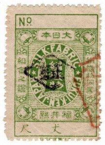 (I.B) Japan Cinderella : Silk Trade Label (Fukui-Ken)