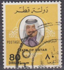 Qatar #550 F-VF Used  (A12886)
