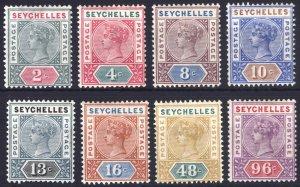 Seychelles 1890 2c-96c Key Plate DIE I SG 1-8 Scott 1a/18 LMM/MLH Cat £170($226)
