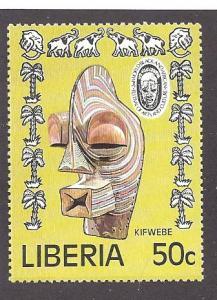 Liberia  Scott 776  MNH