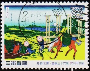 Japan. 1991  62y S.G.2136 Fine Used