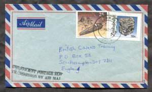 p409 - ZIMBABWE 1993 Cover to ENGLAND. INSUFFICIENT POSTAGE FOR AIRMAIL