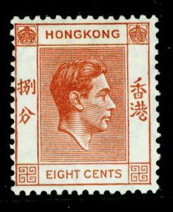 HONG KONG SG144, 8c red-brown, M MINT.