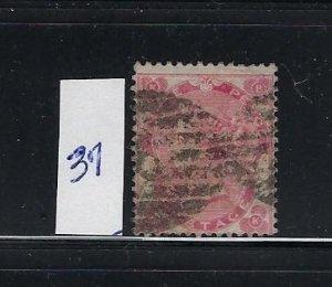 GREAT BRITAIN SCOTT #37-  1862 2P (PALE ROSE) - WMK 24 - USED