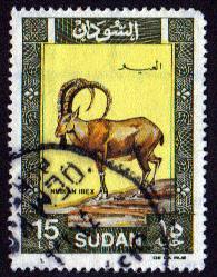 Sudan #418 PM