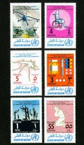 Qatar Stamps # 341-6 VF OG LH Scott Value $40.30
