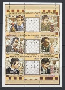 Chad Sc 798J-800A MNH. 1999 Chess Champions, 2 sheets of 9 plus 2 souv sheets