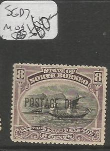 North Borneo Postage Due SG D7 MOG (2clu)