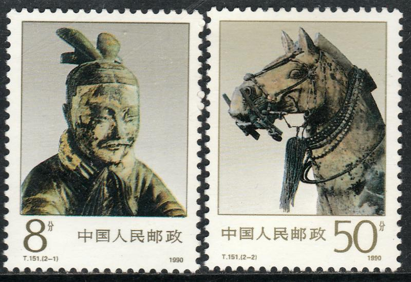 PEOP. REP. OF CHINA  2276-2277, BRONZE FIGURES. MINT, NH. F-VF. (384)