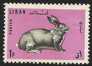 Lebanon 1965 Scott# 441 Mint Hinged