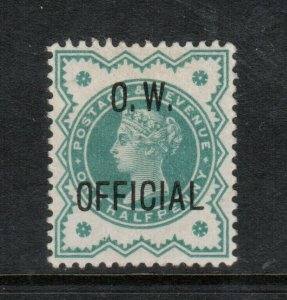 Great Britain #O49 Very Fine Mint Original Gum Hinged With Expert Handstamp
