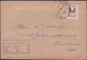 ANTARCTIC SOUTH AFRICA 1964 Marion Island ship cover (35552)
